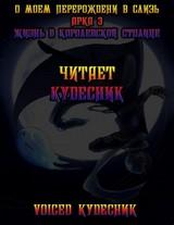 """Ли Фусэ """"Жизнь в королевской столице"""""""