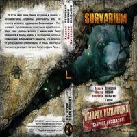 Сборник «Survarium. Истории выживших»