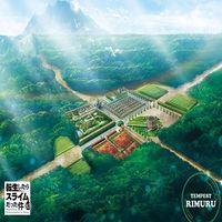 Ли Фусэ «Основание демонической столицы»