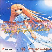 Сугии Хикару «Прощальная соната для фортепиано. Том 2»